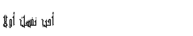 Preview of M Unicode Abeer M Unicode Abeer