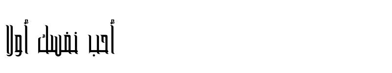 Preview of M Unicode Dawlat Regular