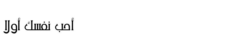 Preview of M Unicode Noora Regular