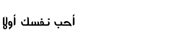 Preview of M Unicode Sara Regular