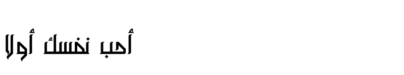 Preview of M Unicode Susan Regular