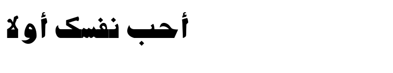 Preview of Majiid Mazar Regular