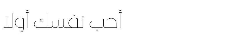 Montserrat-Arabic SemiBold: Download for free at ArabicFonts