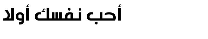 Preview of Nasser-Regular ?