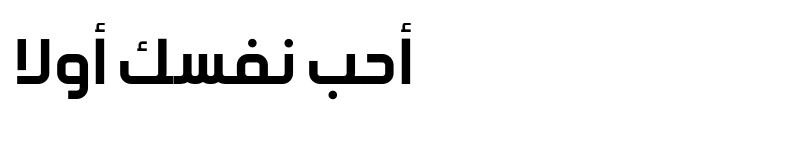 Preview of Nawar Font Regular