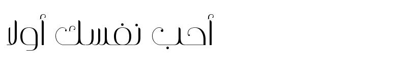Preview of Rawafed Zainab Regular