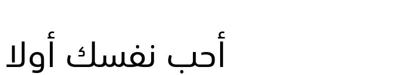 Preview of SST Arabic Roman