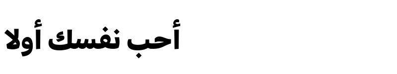Ar Fonts Download