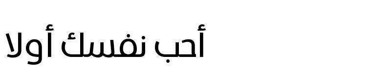 Preview of Toyota Arabic Display Regular