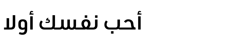 Preview of URW DIN Arabic Demi