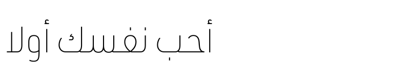 Preview of URW DIN Arabic SemiCond Thin