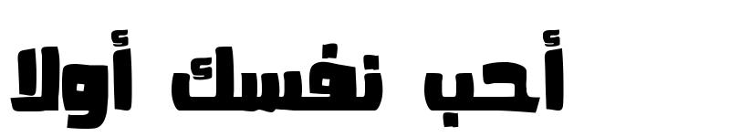 Preview of VIP Arabic Typo Regular