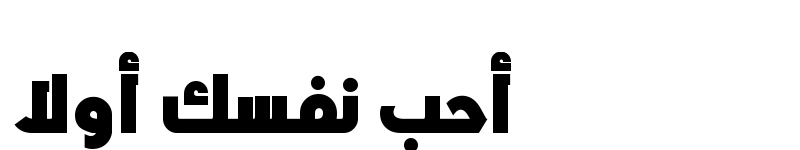 Preview of VIP Watan KSa Bold Y