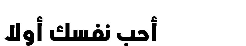Preview of VIP Watan KSa Bold