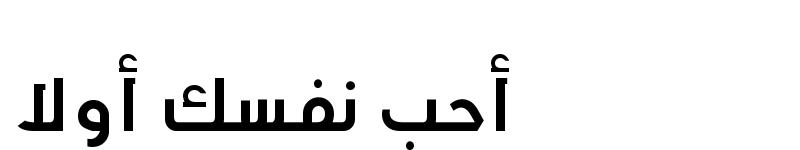 Preview of VIP Watan KSa Regular Z