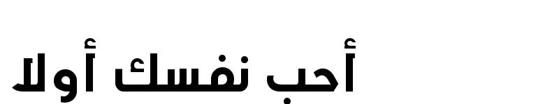 Preview of VIP Watan KSa Regular